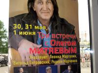 "Киноклуб ""Эльдар"". 30 и 31мая, 1"