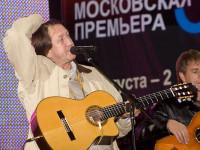 Закрытие  Московской премьеры.