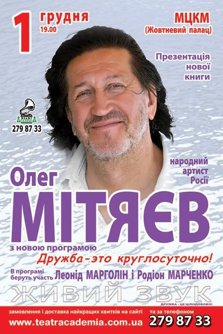 г.Киев 2013 г.