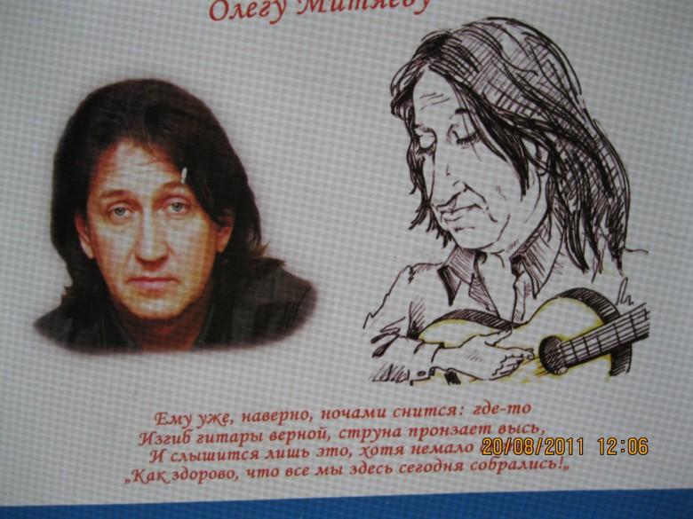 """Всероссийский фестиваль авторской песни """"Бабье лето"""""""