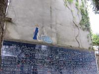 """""""Стена любви"""" в Париже."""