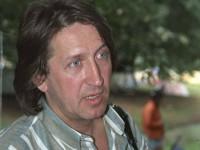 Груша 1998 год