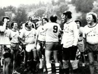 1992 г. Грушинский футбол