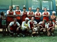 1988 г.Грушинский футбол