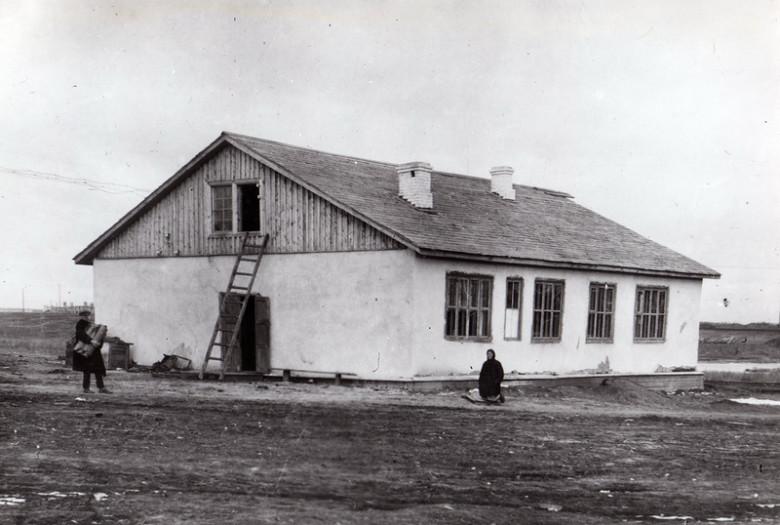 Прорабская контора. 30-е годы