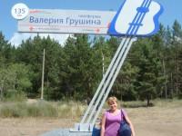 XXXX Грушинский фестиваль. 2013 год.