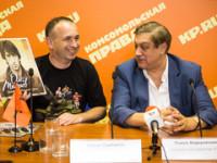Олег Митяев на виниле