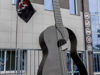 Гитара у Байк-хауса