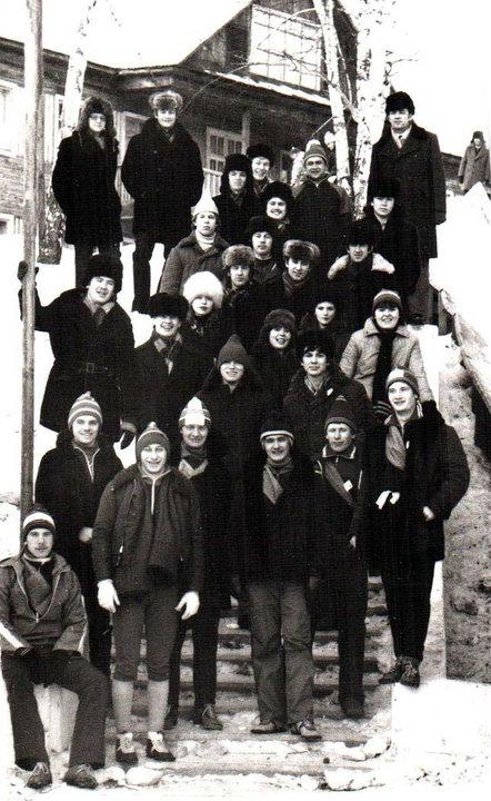 Институт физкультуры 1982 г.