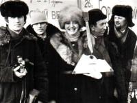 Куйбышев, 1982 г.