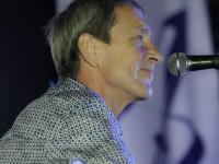 XLI Грушинский фестиваль 2014 г