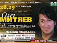 ГКД г.Москва