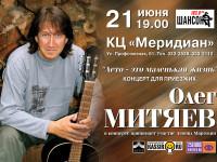 """г.Москва КЗ """"Меридиан"""""""