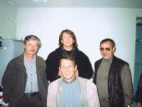 Гости фестиваля Челябинск , Ильмень 2003г.