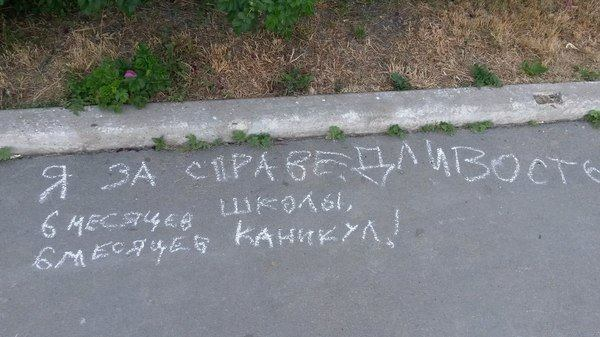 С 1 сентября!))
