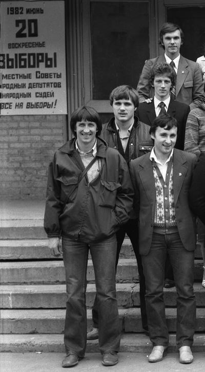 Челябинск, 1982 г.