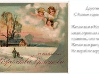 Поздравление Олега Митяева (2015 г)