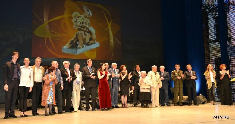 """XI премия """"Светлое прошлое"""""""