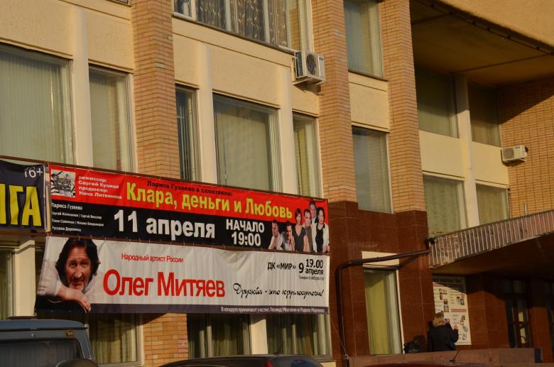 г.Реутов, М/О, 9 апреля 2013г