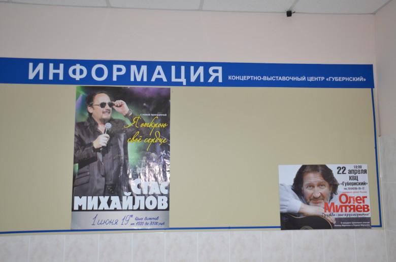 г.Кострома, 22 апреля 2013г