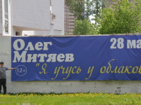 "Киноклуб ""Эльдар"", 28 мая 2013г"