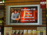 Реклама презентации.