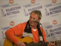 Ильменка - 2013