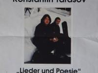 Афиша выступления Олега Митяева и Константина Тарасова в Германии 1996 год.
