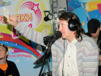 Авторадио 2010 год.