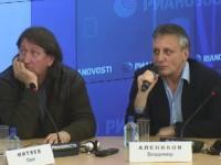 Пресс-конференция РИА Новости 7.02.2011