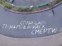 """""""Романтики больше не будет"""""""