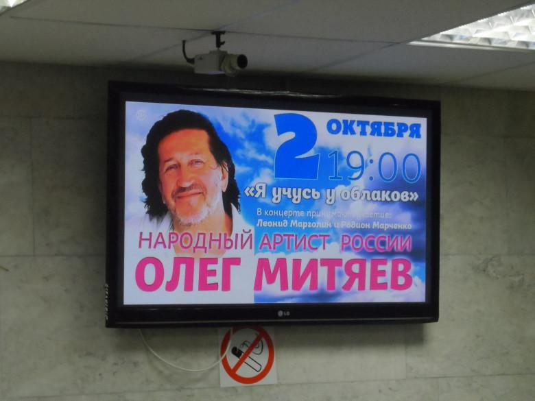Видеоафиша. г.Зеленоград 2.10.13 г.