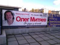 "КЦ ""Москвич"""