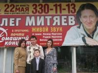 Донецк. Март 2010 г.