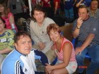 Ильменка 2008
