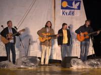 XXXVI Грушинский фестиваль 2009 год