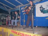 XXVIII Грушинский фестиваль 2001 год.