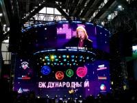 3.12.2018 Москва, Международный форум добровольцев