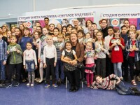 13.12.2019 Челябинск