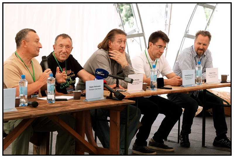 46 Грушинский фестиваль. Пресс-конференция