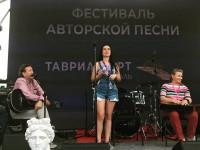 """Крым. Фестиваль """"Таврида. Арт"""", сентябрь 2021 г."""