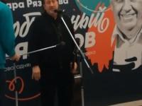 """1.02.2018, Москва, """"Новый манеж"""""""