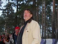 Гринландия 2015