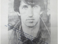 Афиша 1985 г.