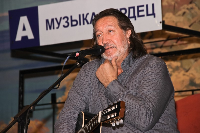 "15.09.2018 Фестиваль ""Музыка сердец"""