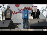 Награждение Коробицыной Л.П. на Ильменке 2013