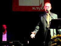 Аркадий Арканов поздравляет Леонида Марголина