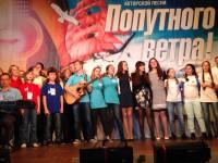 Детско-юношеский фестиваль авторской песни, г. Тюмень