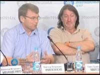 Сочи — Пресс-конференция 17 августа 2012