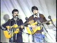 «Ермак». Грушинский фестиваль, 1987 г.